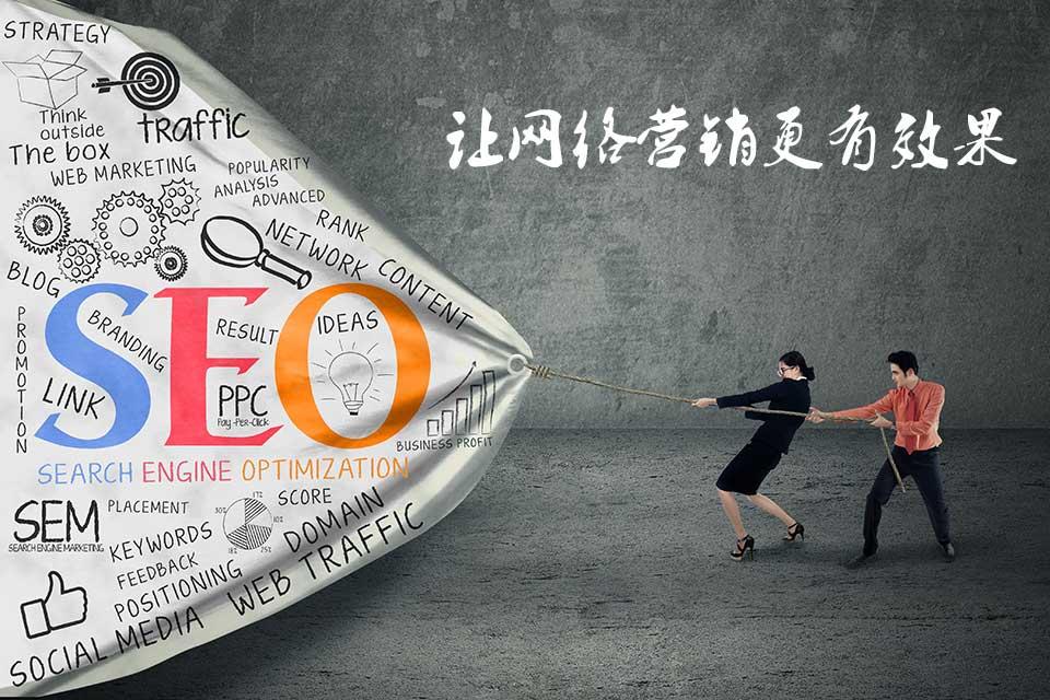 郝皓青岛网络营销博客